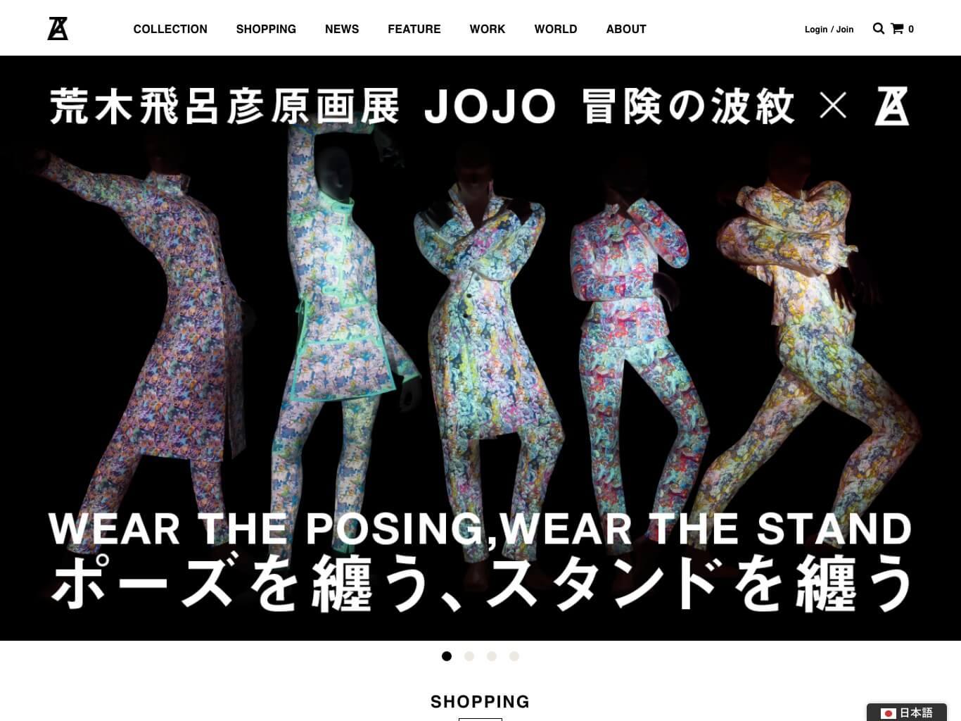040137b7a2d0 ファッション / webデザイナーのためのギャラリー・サイトリンク集 / 1GUU